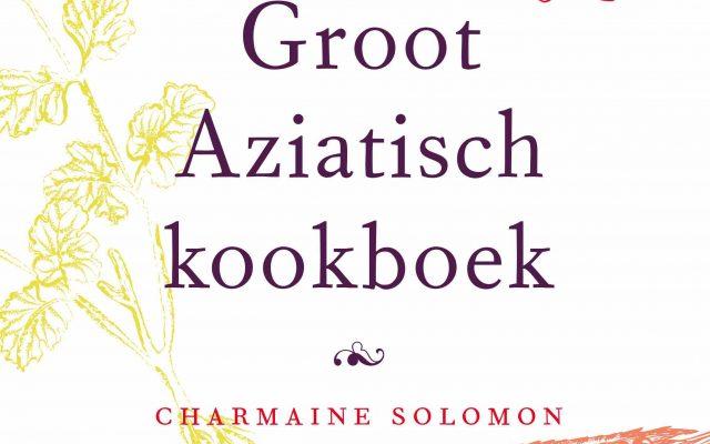 My happy kitchen leest: Groot Aziatisch kookboek