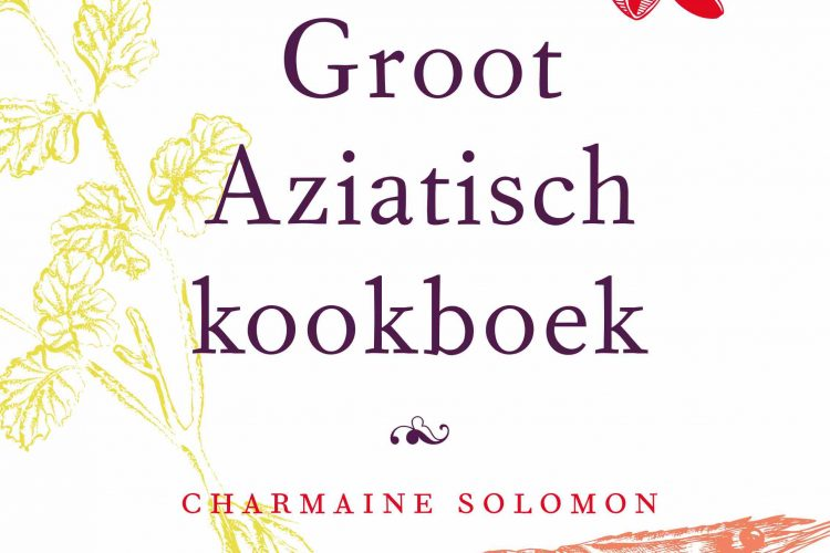 My happy kitchen leest: Groot Aziatisch kookboek