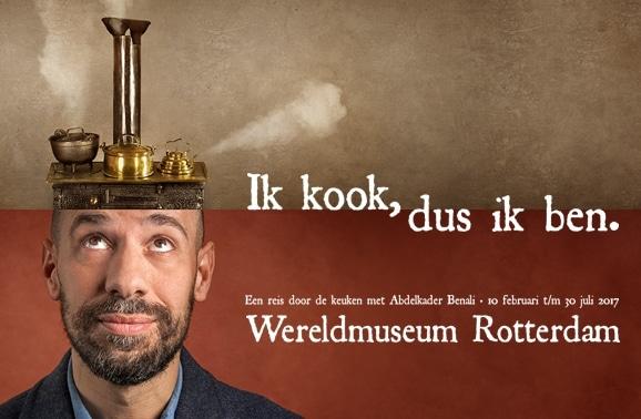 Weekendtip! Tentoonstelling 'Ik kook, dus ik ben' in het Wereldmuseum Rotterdam