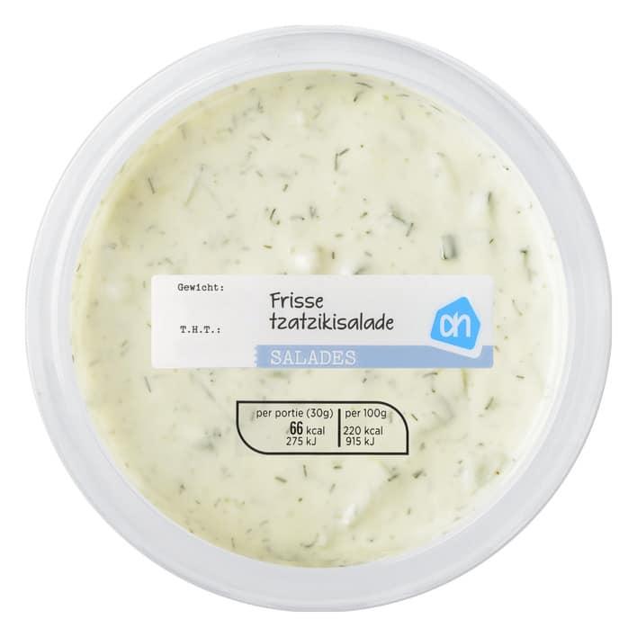 tzatziki salade
