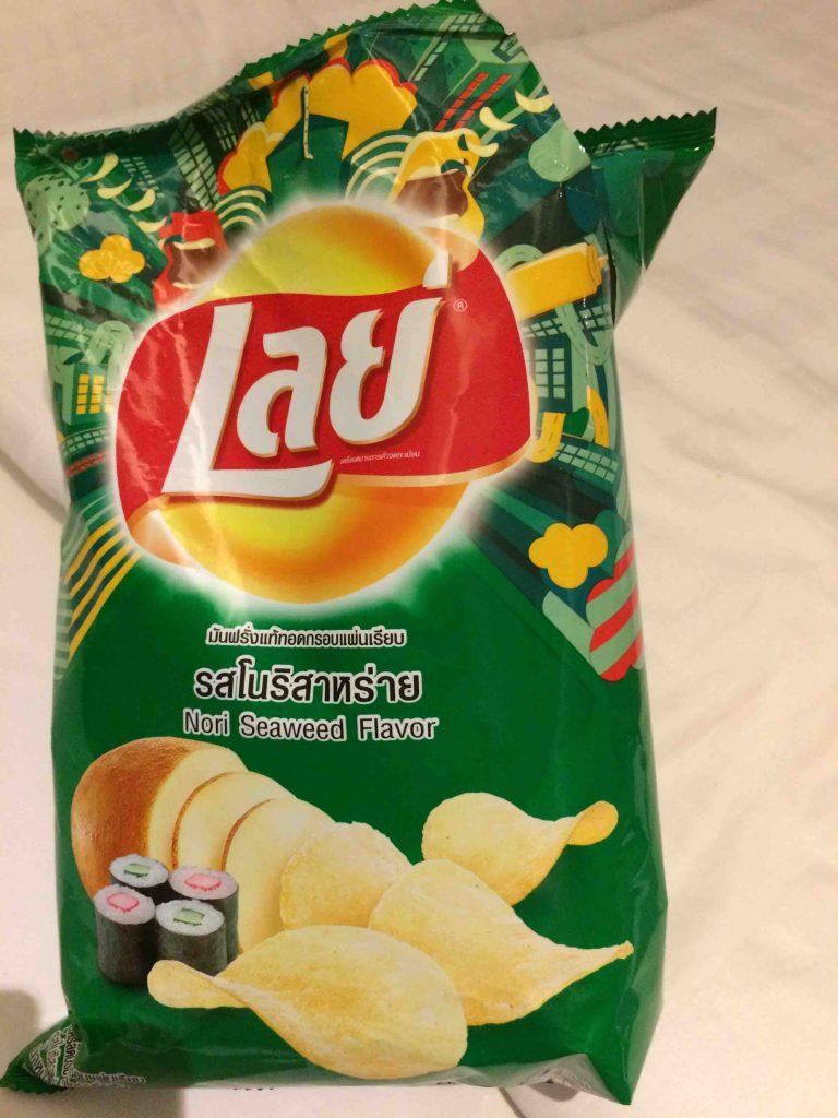 Thaise keuken: lays