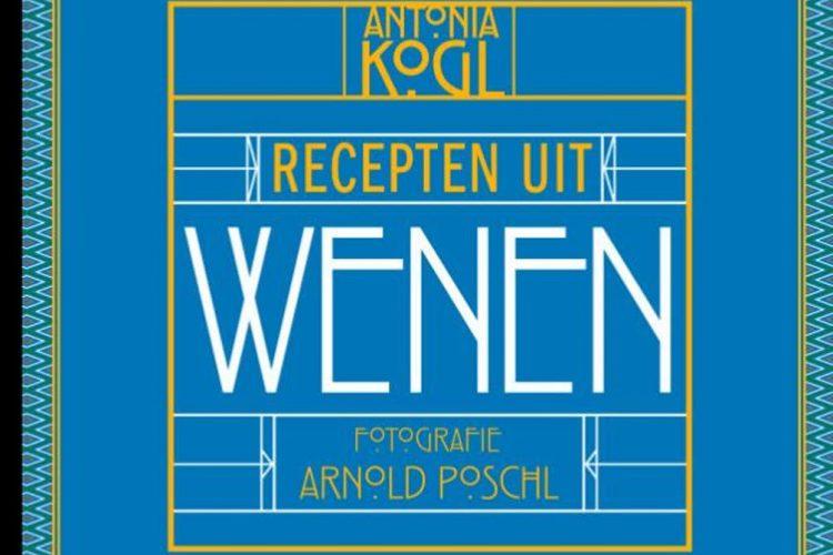 Hebben! Recepten uit Wenen van Antonia Kögl