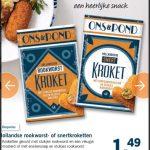 Nutteloze pakjes en zakjes uit de supermarkt #17
