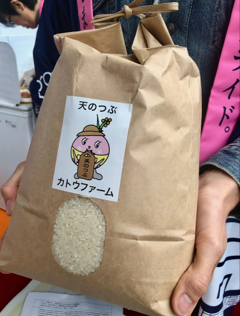 delicatessen uit Fukushima