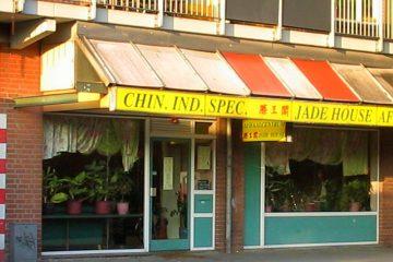 Geschiedenis van het Chinees-Indisch restaurant