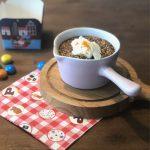 (Sinterklaas) Ontbijttaartje met mandarijn en speculaas