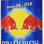 Geschiedenis van beroemde gerechten #39: Maggi en Red Bull